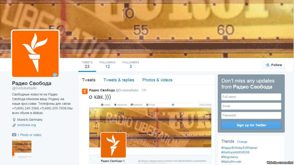 The cloned account of RFE/RL's Russian Service