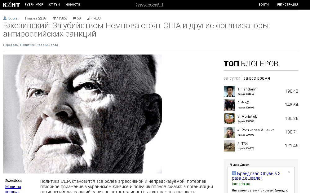 cont.ws website screenshot