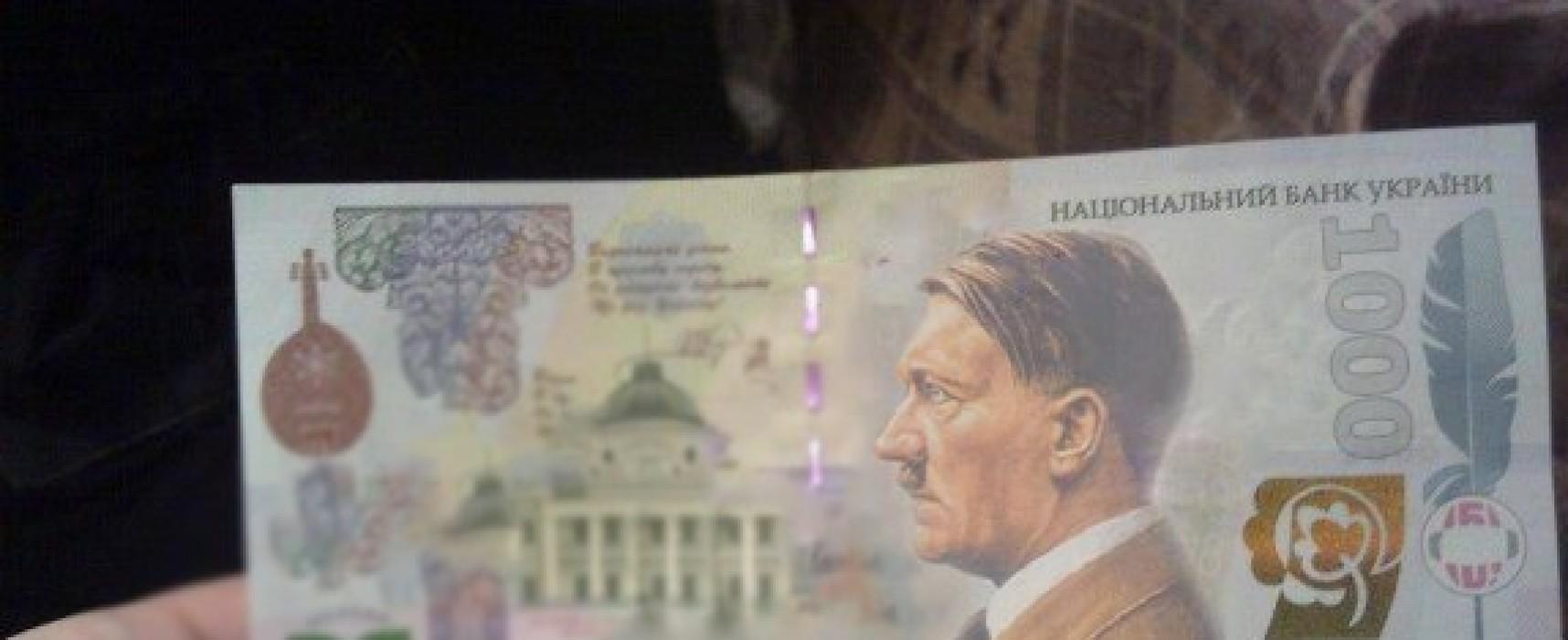 """Falso: El partido """"Libertad"""" hizo un bosquejo de billete con la imagen de Hitler"""