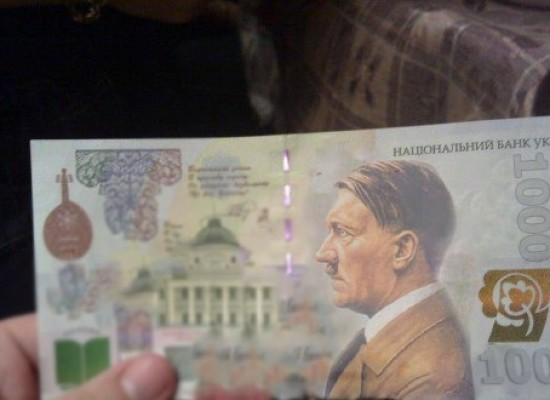 Fake: Svoboda Political Party Designs Hitler Banknote