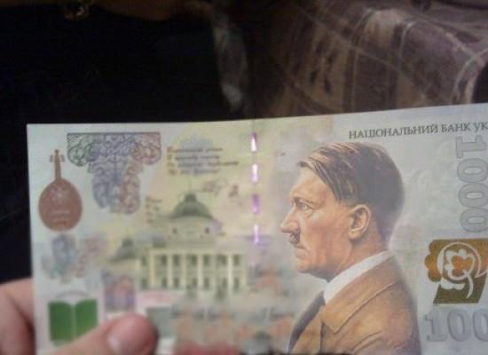 Фейк: партия «Свобода» разработала эскиз денежной купюры с изображением Гитлера