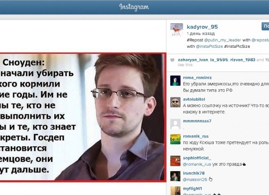 Fake: Snowden Accuses U.S. State Department of Nemtsov's Murder