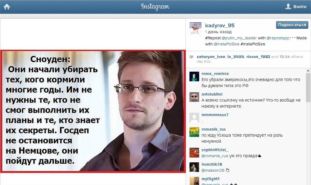 Скриншот страницы Рамзана Кадырова в Instagram