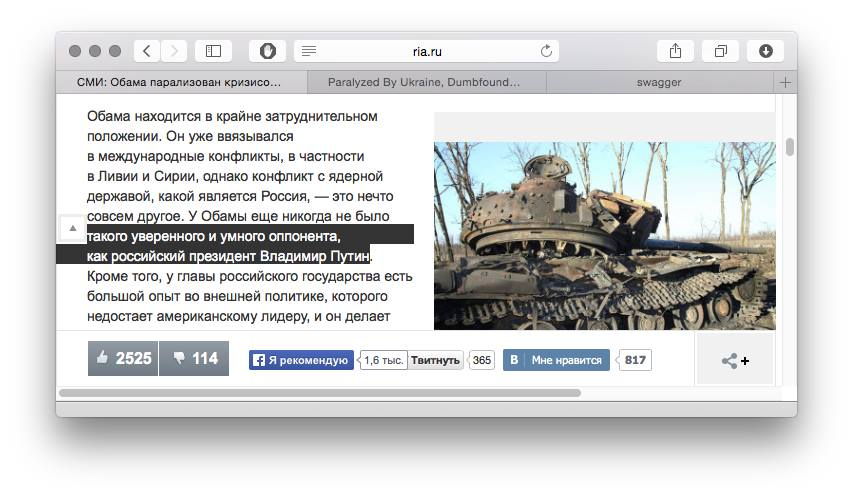 Скриншот сайта ria.ru