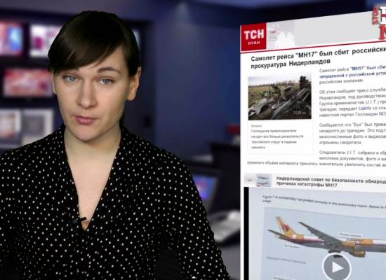 Видеодайджест StopFakeNews #50. Гитлер на гривне и войска НАТО в Дебальцево