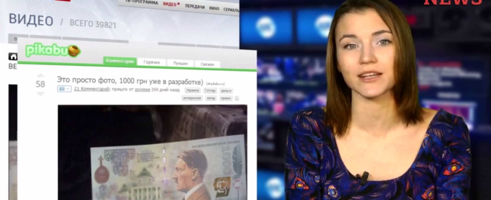 Видеодайджест StopFakeNews #53. ТОП-10 абсурдных фейков