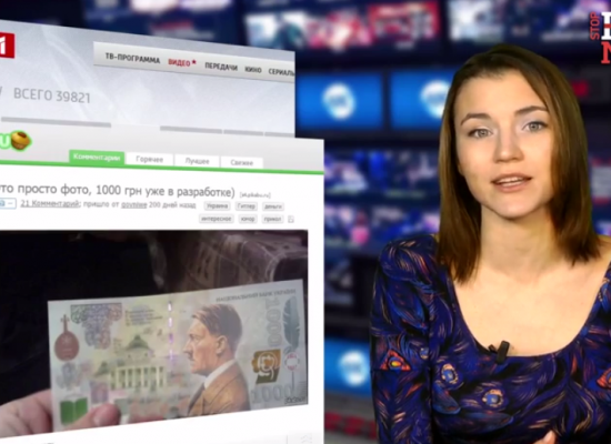 StopFakeNews #49. Come iniziò il tutto? L'anniversario di Stopfake