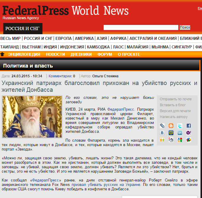 Screenshot of Federal Press