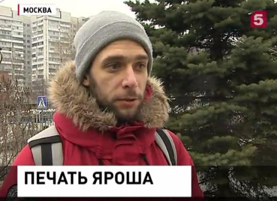 Российский канал выставил независимого журналиста «поклонником Яроша»