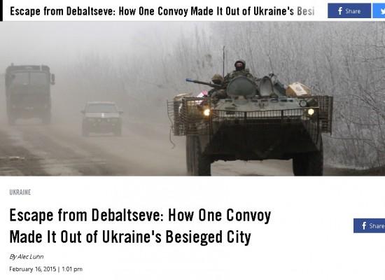 Фейк: западные СМИ признали, что американские наемники воюют на стороне Украины