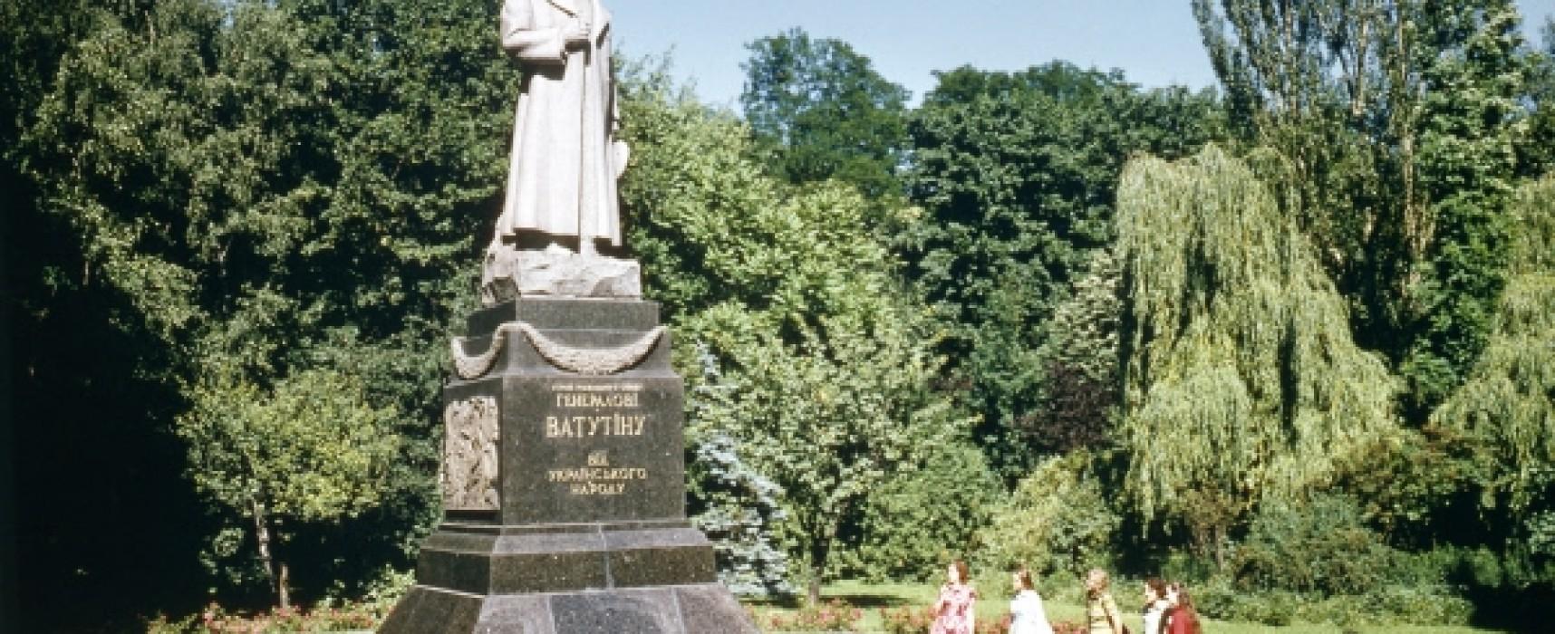 Фейк: Власти Киева хотят снести памятник генералу Ватутину