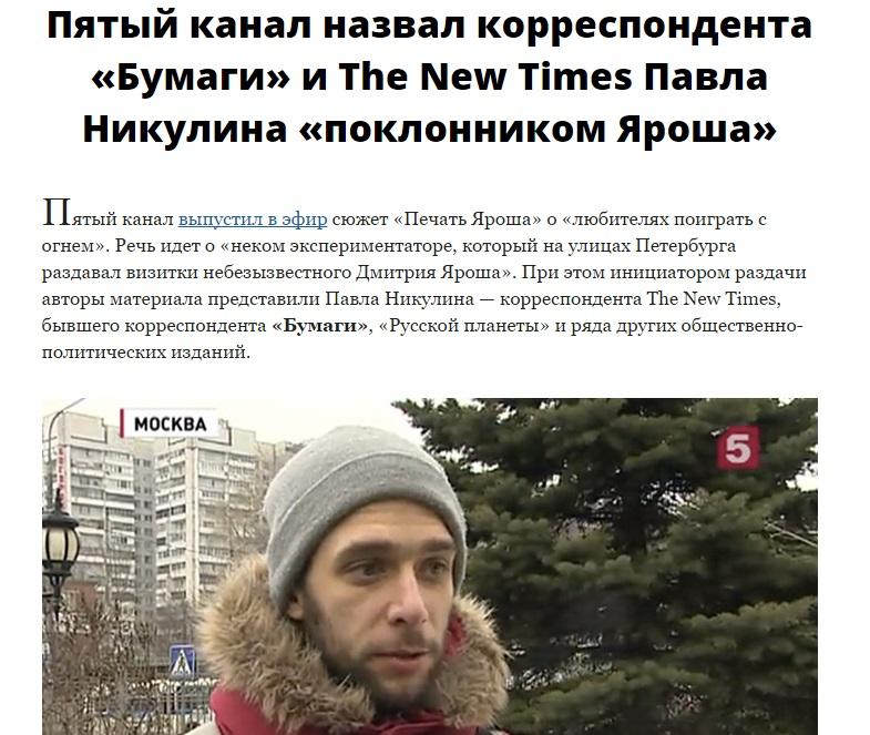 Скриншот сайта paperpaper.ru