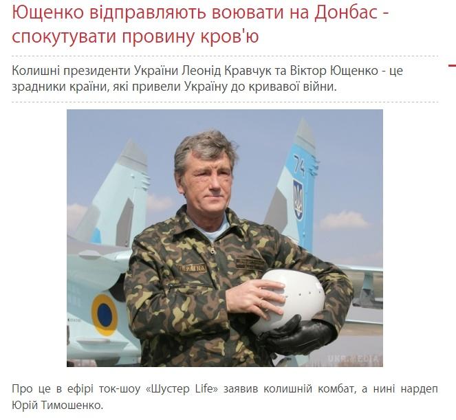 ukr.media website screenshot