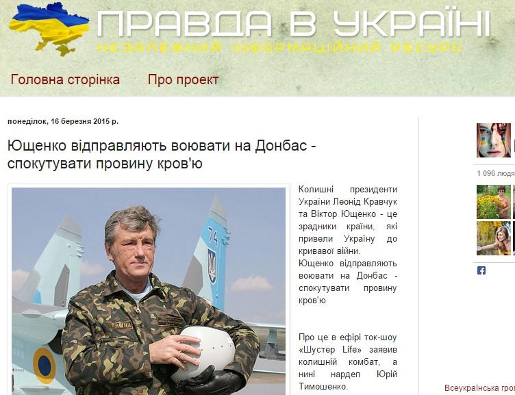 Скриншот сайта ukrnovyny.blogspot.com