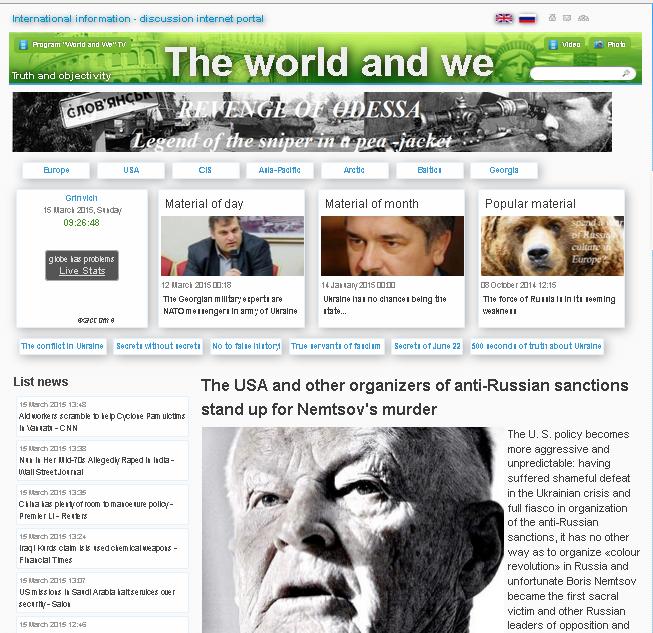 worldandwe.com website screenshot