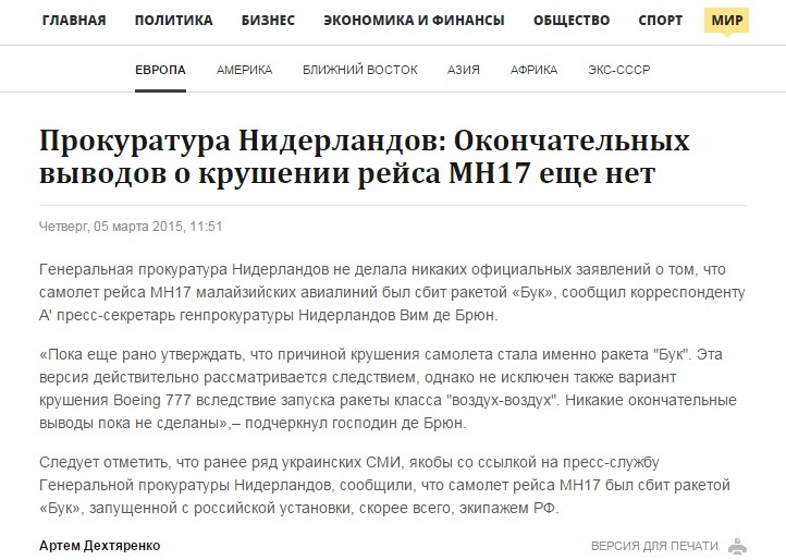 Скриншот сайта apostrophe.com.ua