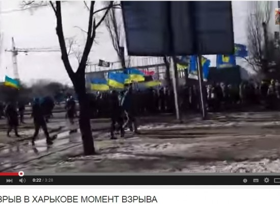 "Fake: Marchers Call Out ""Death to Moskals"" in Kharkiv"