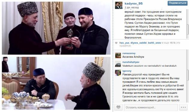 kadyrov_screenshot