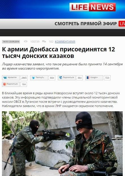 Скриншот сайта ifenews.ru