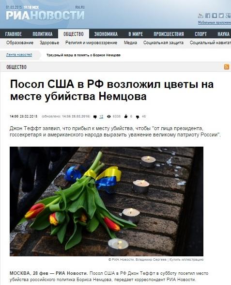 Скриншот сайта  rian.ru