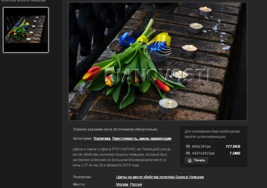 Скриншот сайта visualrian.ru