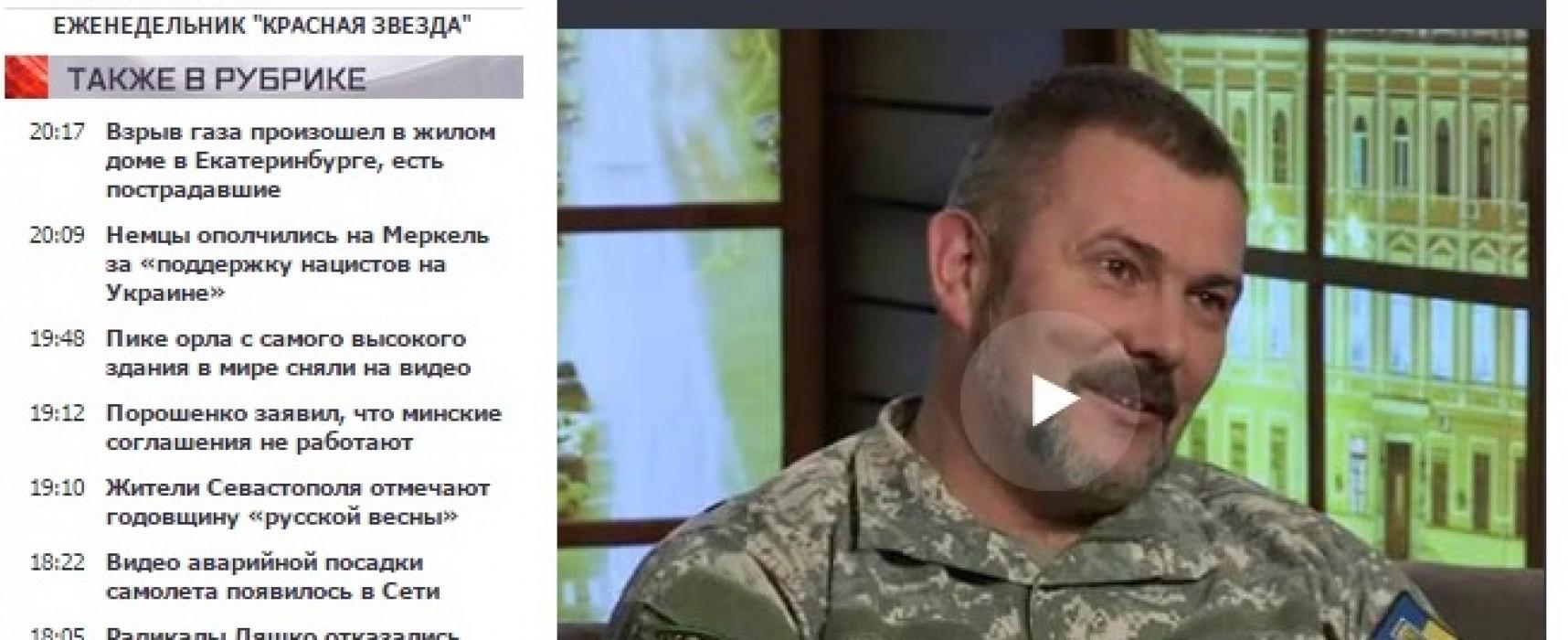 Фейк в заголовке ТРК «Звезда»: украинский комбат признался, как стал фашистом