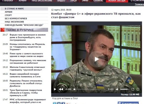 "Deceptive Headline by Zvezda: ""Ukrainian Battalion Commander Confessed on Ukrainian TV about How He Had Become a Fascist"""