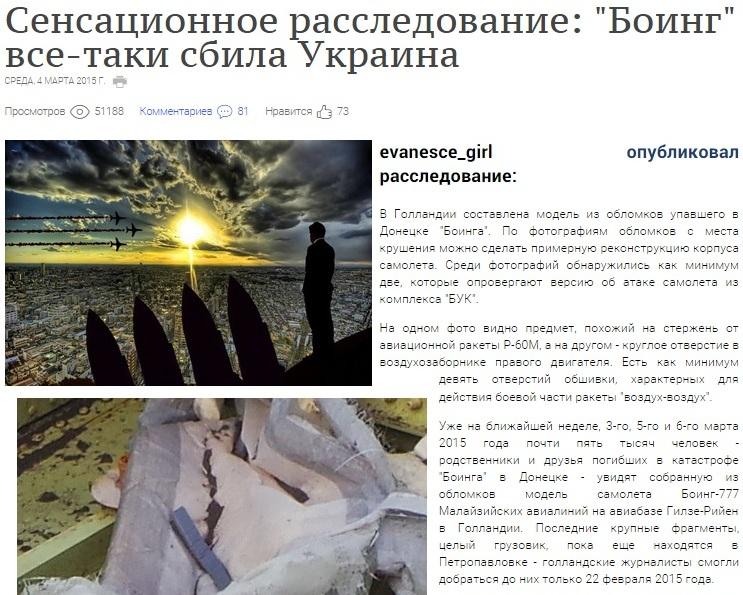 politonline.ru website screenshot