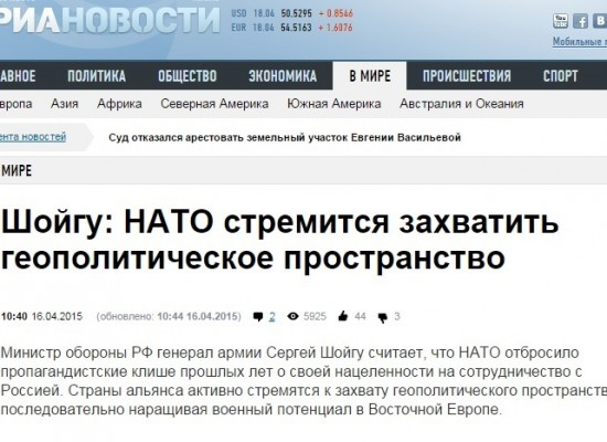 NATO Disputes Russian Claims Regarding the Proliferation of Nuclear Weapons and the Threat to Russia