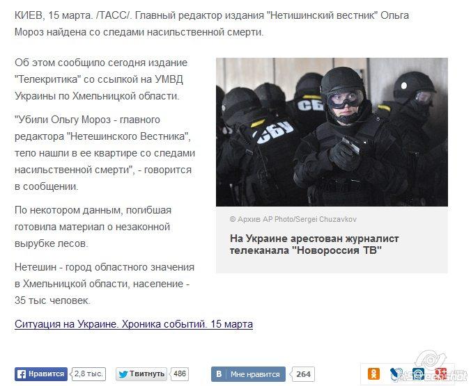 Скриншот сайта http://tass.ru