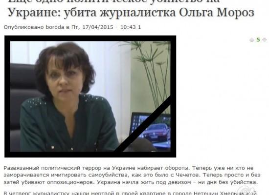 Совершенное месяц назад убийство представили как третью подряд гибель журналиста в Украине