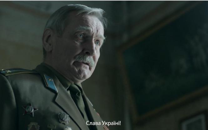 По сюжету дед, ветеран ВОВ, отдал один из своих орденов внуку, бойцу АТО, на удачу