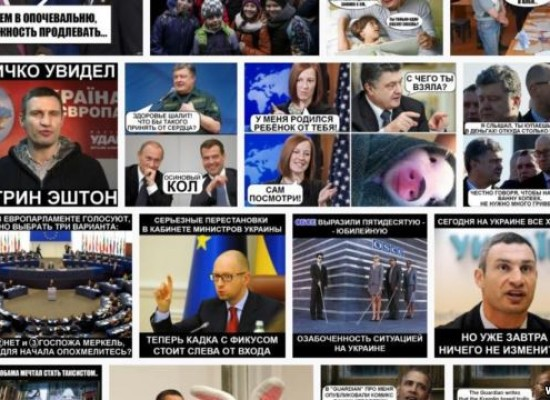 Russian Trolls' Vast Library Of Insulting Images