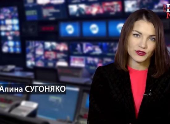 Видеодайджест StopFakeNews #56. НАТО, Познер и фейк о фильме про Чечню