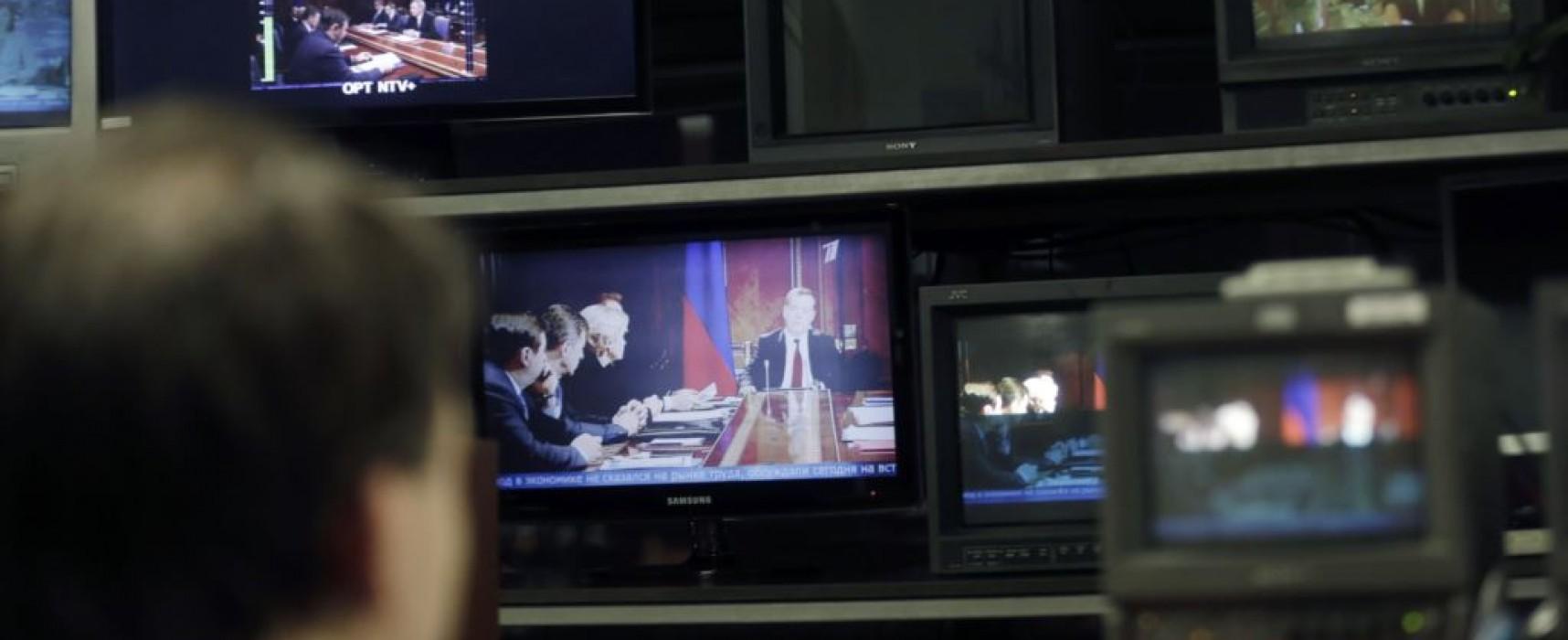 Конгресс США: как бороться с пропагандистской машиной России