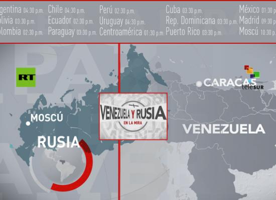 Rusia Today запускает совместный проект с латиноамериканской телесетью Telesur