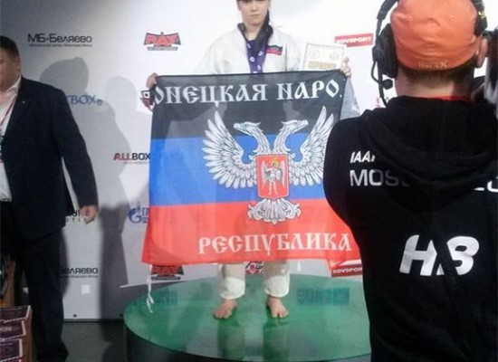 Fake: Ukrainian Athlete Attends Awards Ceremony with Donetsk People's Republic Flag