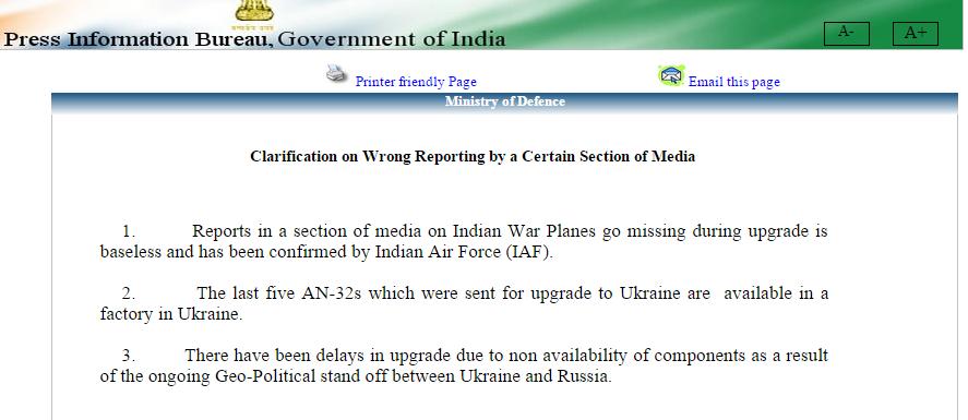 Скриншот Бюро информации для прессы Правительства Индии
