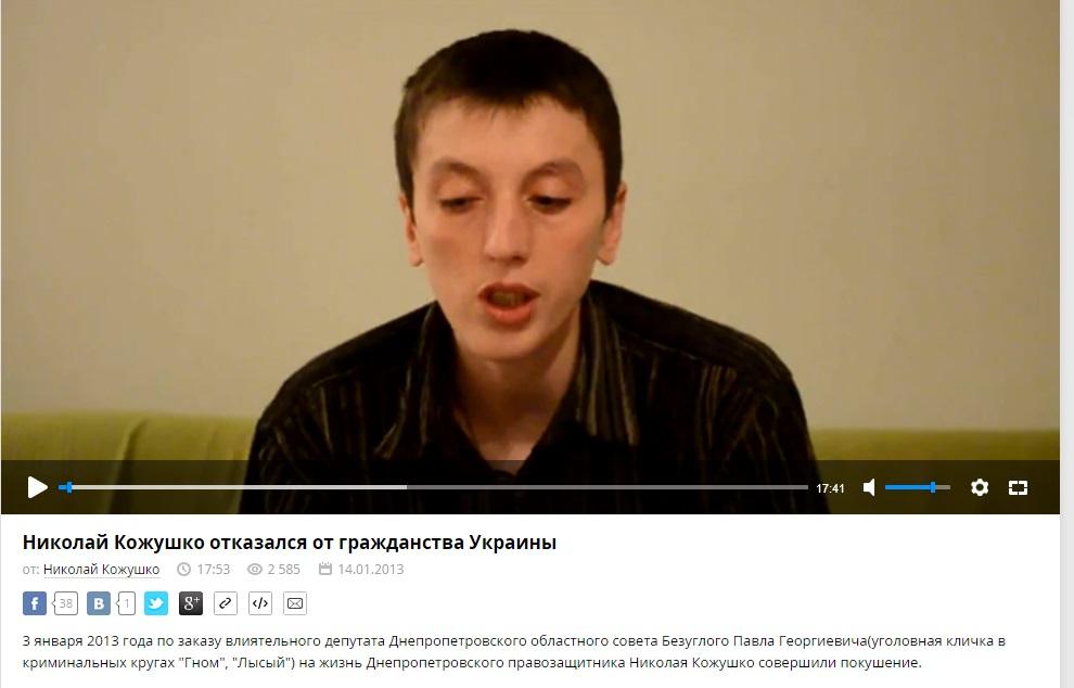 Скриншот сайта rutube.ru