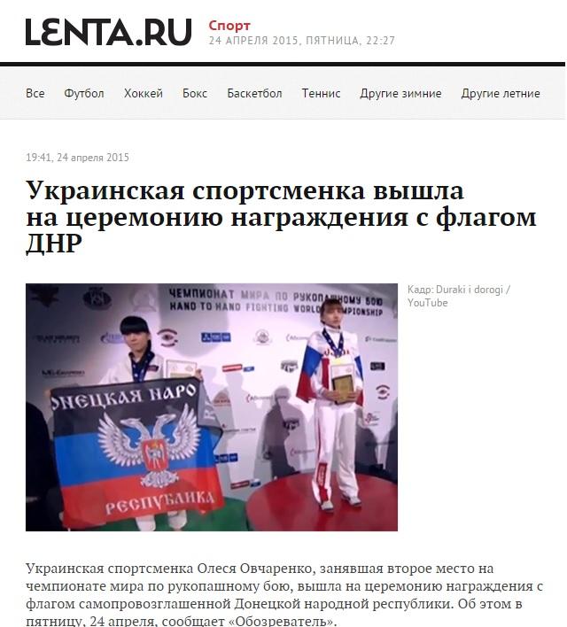Lenta.ru website screenshot