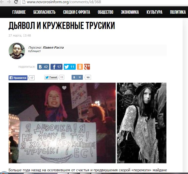 Скриншот novorosinform.org