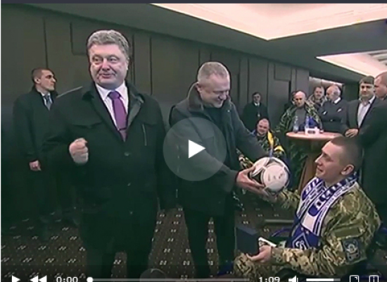 Fake: Drunken Poroshenko Gives Soccer Ball to Legless Soldier