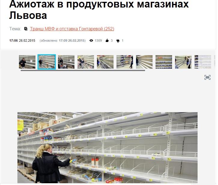 Скриншот сайта rian.com.ua
