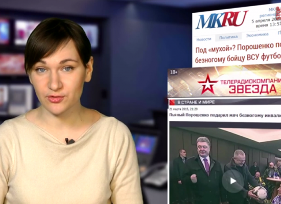 Видеодайджест StopFakeNews #54. Мяч, Порошенко и балалайки
