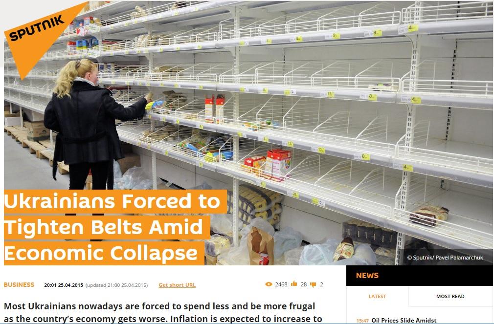 Скриншот сайта sputniknews.com