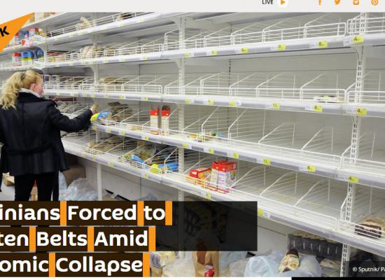 Sputnik проиллюстрировал актуальную новость об Украине фотографией двухмесячной давности