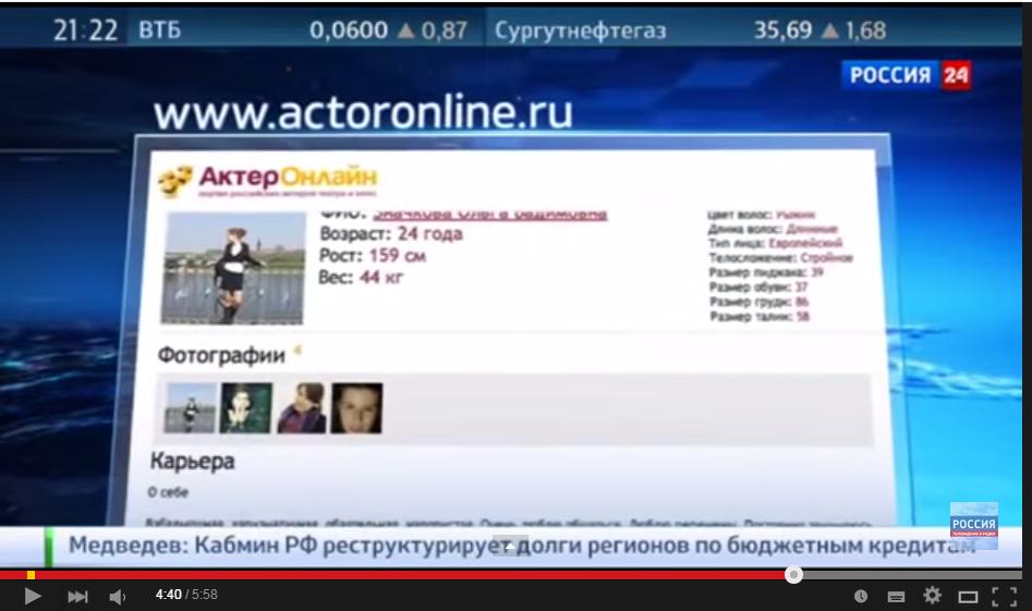 Vesti - video