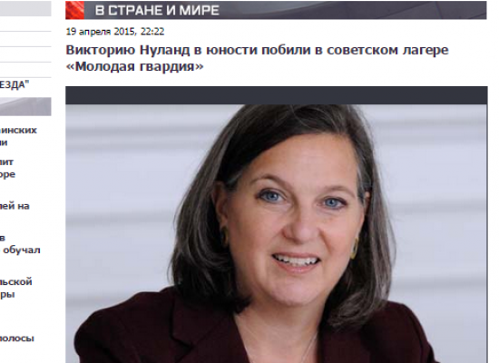 Odesa Summer Camp Refutes Story about Victoria Nuland Fight