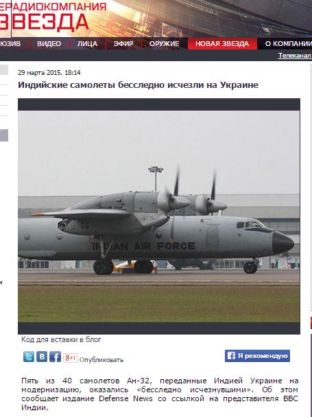 Скриншот tvzvezda.ru
