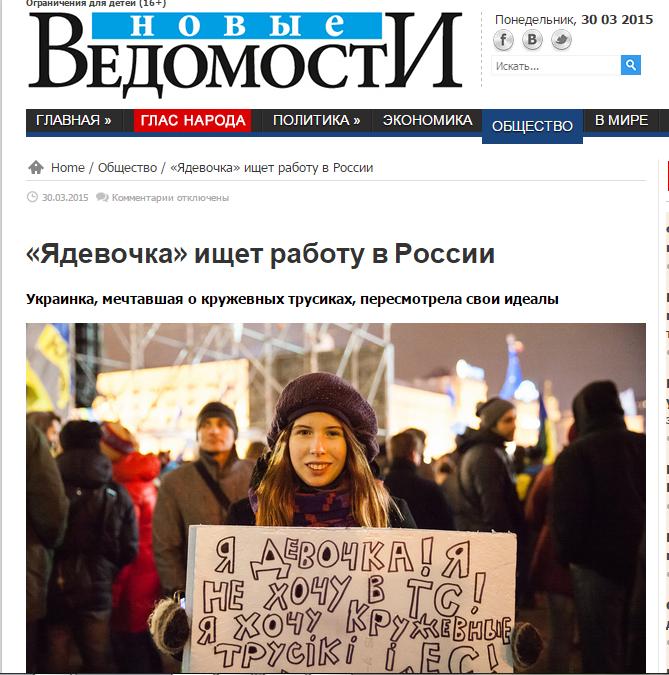 Screenshot of nvdaily.ru